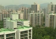 아파트 리모델링 수직증축 허용…주택시장 단비 될까?