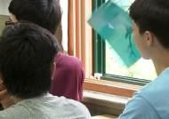 부채질하며 공부하는 학생들…교실 에어컨은 '그림의 떡'