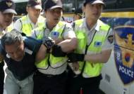 쌍용차 농성장, 강제 철거로 또 다시 충돌…16명 연행