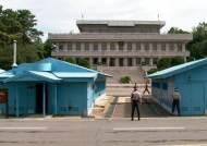 """남북관계 다시 냉랭…""""북한, 판문점 직통전화 안 받아"""""""