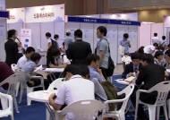 취업자 증가폭 다시 20만명대로…고용시장 '찬바람'