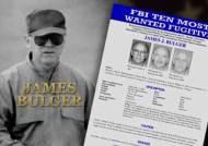 여성 등 19명 잔혹 살해…전설적 갱 두목 재판에 FBI 긴장