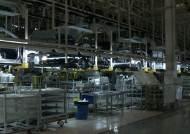산업용 전기 싸다고 펑펑…대기업 전기공급에 1조 적자