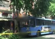 시내버스가 가로수·전봇대 들이받아…승객 2명 부상