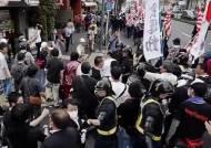 '반한시위' 주도한 일본 우익단체 대표, 폭력 혐의 체포