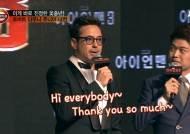 출연료 제일 높은 배우는 '아이언맨', 내한 당시 영상 화제
