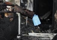 새벽에 '펑' 폭발음 들려…청주 주택서 불 3명 사망