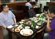 한국인 1인당 고기 섭취량은 43.7㎏…'돼지고기가 1위'