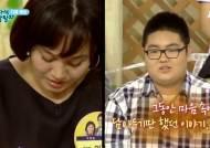 이경실 눈물, 유자식 상팔자 녹화장서 '펑펑'…대체 무슨 일?