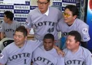 호세 효과…'응답하라 1999 '사직구장 올 시즌 첫 매진