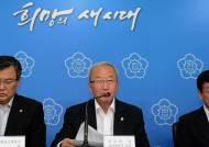 정부, 경제성장 전망치 2.7%로 상향…'경기회복' 판단