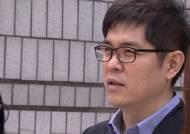 불법도박 김용만, 징역 8개월에 집유 2년…실형은 면해