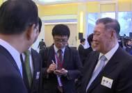 14억 중국 내수시장 잡아라…명함 돌린 재계 총수들