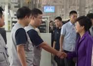 박근혜 대통령, 방중 사흘째…중국진출 한국 기업 격려