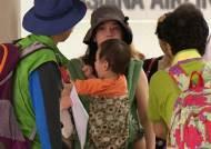 '성수기 피해 휴가 가자'…얼리버드 바캉스족 증가