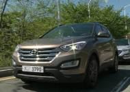 레저용 차량 판매량 46% 증가…여심잡은 SUV '잘 나가네'