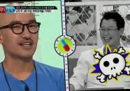 """홍석천, 고민환에 돌직구 """"세 달에 한번이라도…"""" 초토화"""