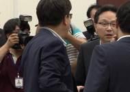 """""""부적격자 빼라"""" 국정원 국정조사 특위 첫날부터 충돌"""