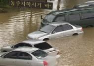 폭우에 차 잠기기 시작한다면…차량 침수 '위기 탈출법'