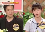 """박남정 딸 폭로 """"아빠 멀쩡한 집 두고 자꾸 외박해"""""""