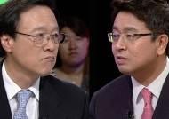 소용돌이 속 'NLL 정국'…원본 공개되면 논란 멈출까