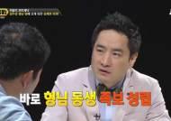 """[썰전] 강용석 """"위계질서 확고한 새누리…형님문화 때문"""""""