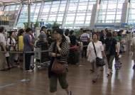 [아시아나 항공기 사고] 특별기 통해 사고 조사반 현지 급파