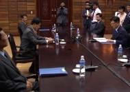 '개성공단 국제화' 협상 테이블에…팽팽한 힘겨루기 예상