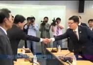 개성공단 실무회담 합의 '실패'…15일 합의문 도출 예정