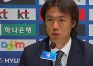 2013 동아시안컵 명단 발표…'홍명보 키즈' 대거 포함
