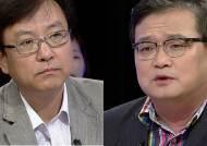 4대강은 변종 대운하? '정치 감사 vs 대국민 사기극'