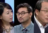 대한민국 정보기관 잔혹사…정치 개입의 끝은 어디?