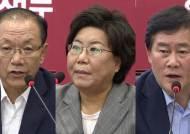 """새누리 일정 멈춘 채 강공모드…""""국면 전환용"""" 비판도"""