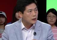 """[뉴스멘토] """"정치계 막말 파문, 돈과 법으로 혀 가르쳐야"""""""