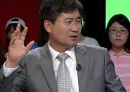 """""""국정원 개혁방안, 존폐 논란 떠나 국책연구소로 키워야"""""""