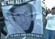 """""""흑인소년 살해 백인 무죄"""" 들끓는 미국…폭동으로 번지나"""