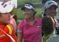 3번 중 2번은 우승…몰아치기로 LPGA 휩쓰는 한국선수