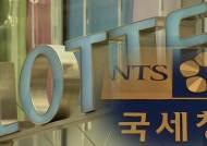 롯데그룹 '몸통' 겨누나…고강도 세무조사에 재계 긴장