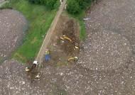 폭우 습격에 쓰레기로 뒤엉킨 청풍호…동물 사체도 둥둥