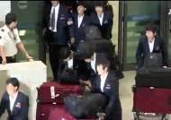 북한 여자축구 대표팀 8년만에 서울 방문…21일 남북 경기