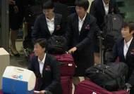 하이힐 신고 한국 온 북한 축구팀…호텔에선 식사도 따로