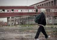 '자동차의 메카' 디트로이트 파산…쓰레기 도시로 전락