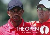 우즈냐, 웨스트우드냐…PGA '디 오픈' 두 남자의 전쟁