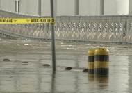 서울에 기습 폭우…강남역 침수·잠수교 통제로 '대혼잡'