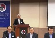 한·미·중 '1.5 트랙' 회의 오늘 개막…'북핵 해법' 논의