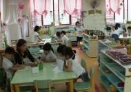 2살 때부터 사교육 시작…만 5살 아동 91% 사교육 받아