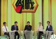 프로그램 선호도 1위 '무한도전'…'썰전' 10위권 첫 진입