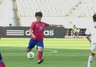 [동아시안컵] 김나래 동점슛, 한국 1 - 1 중국 (전반종료)