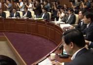 국정원 국조 '폭로' 난타전…권영세 녹취록 공개 파장