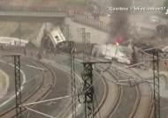 스페인서 열차 탈선 사고…최소 20명 사망·50여 명 부상
